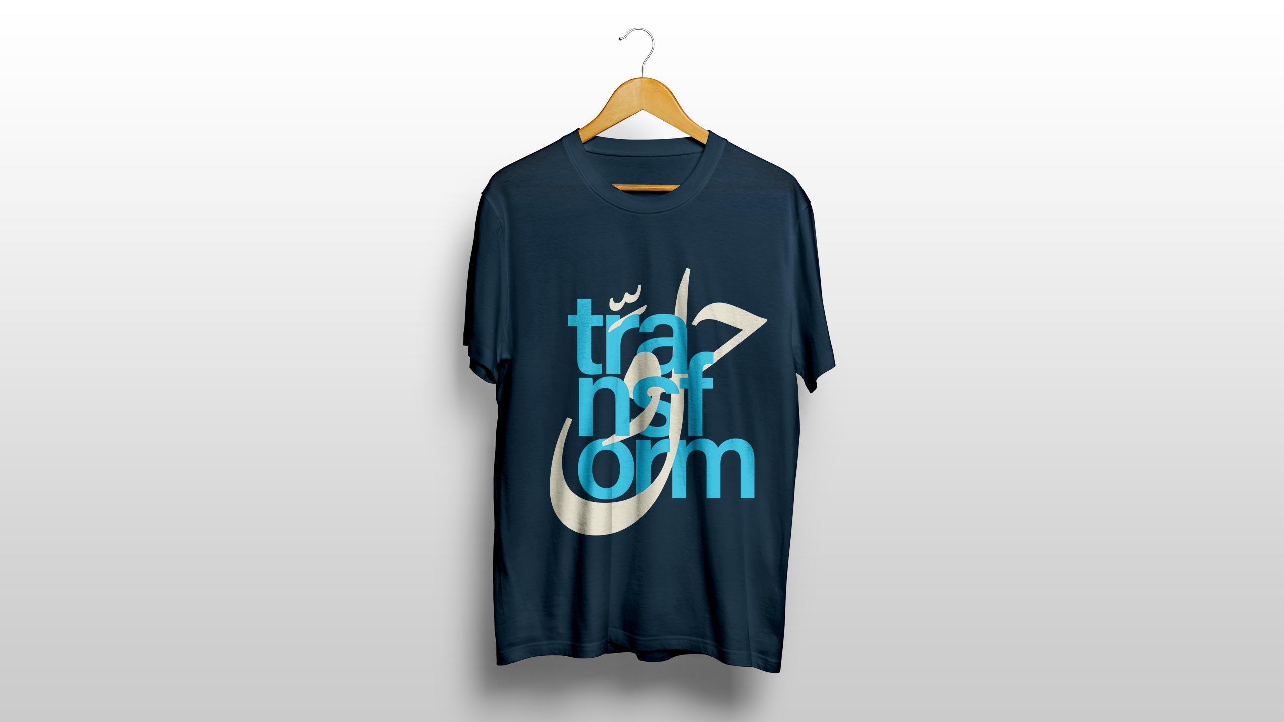 ATypI tshirt